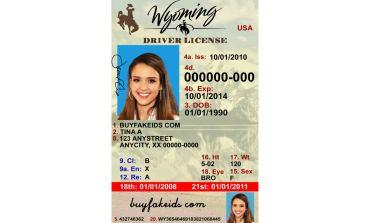 Wyoming (U21)