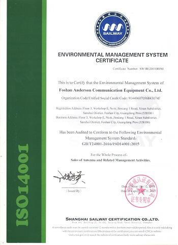 ISO14001-2015_2.jpg