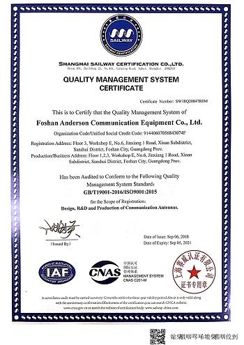ISO9001-2015_2.jpg