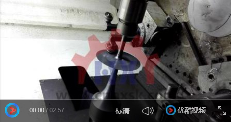 Iron Small Trumpet CNC Spinning Processing