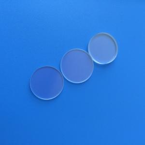 Optyczne okno ochronne z fluorku magnezu