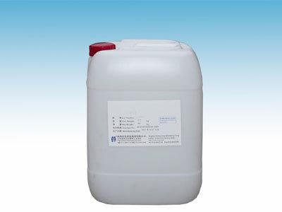 Resina de poliuretano à base de água Alifático CH-940