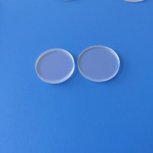 B270 Okno ochrony urządzeń medycznych
