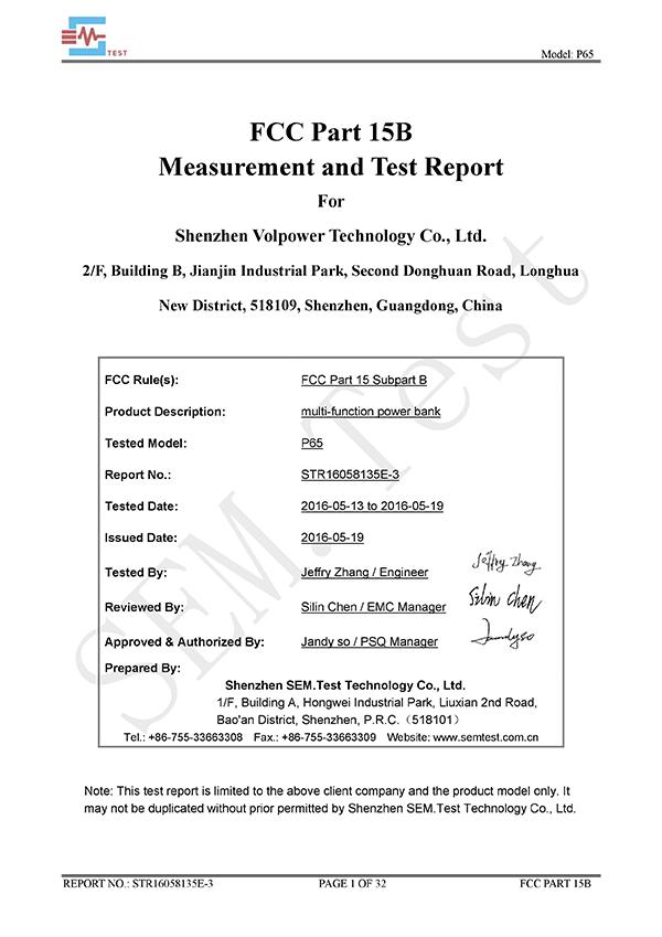 Rapport de test FCC