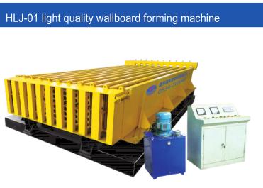 HWLJ ligne de production de panneaux légers à moules horizontaux multifonctionnels horizontaux