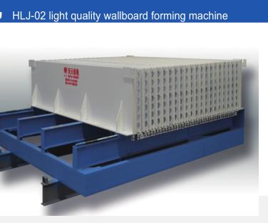 HWLJ Ligne de production de panneaux de mousse de ciment