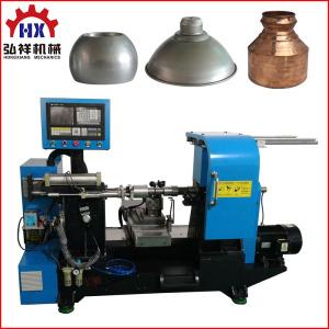 X-550 simple CNC Lathe MachineMini Metal Lathe CNC Metal Aluminium Spinning Machine for Lamp Cup