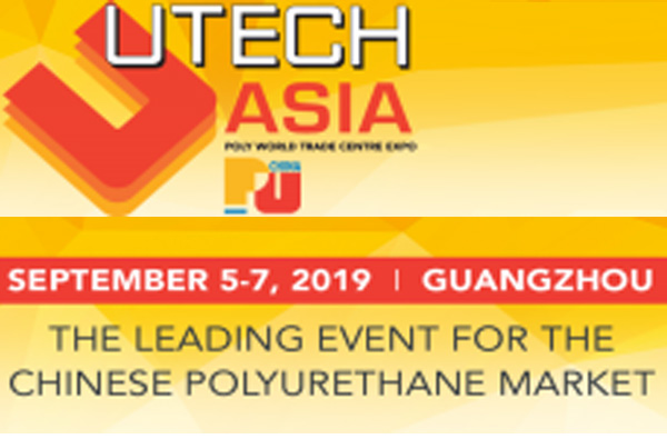 UTECH 아시아 2019 (Sep.5-7, 2019)