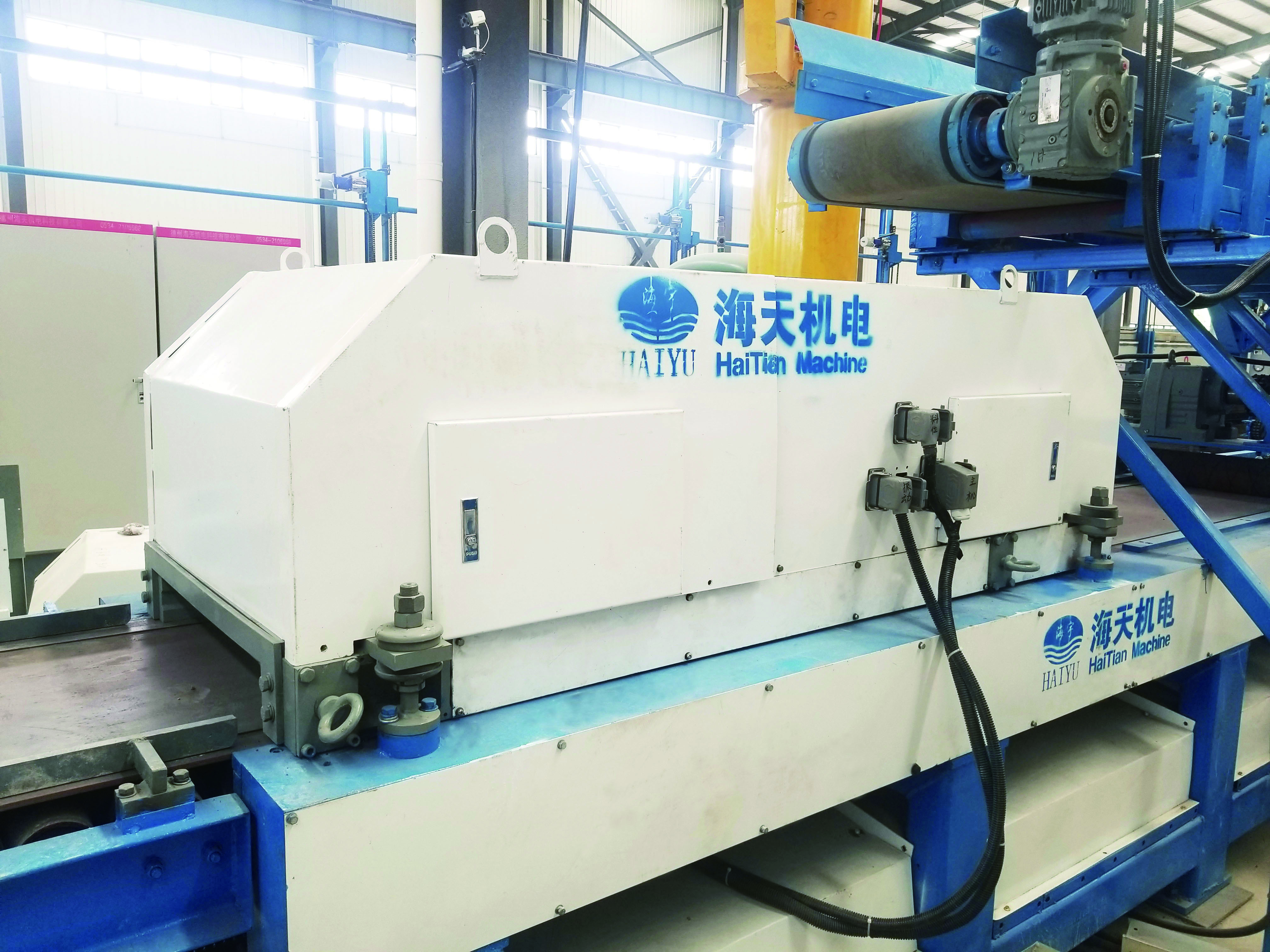 HQJD Automatic lightweight  panel forming machine production line