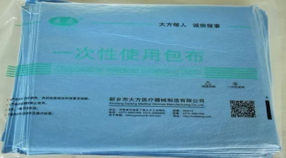 Product Recommendation:Disposable Wrapping Cloth