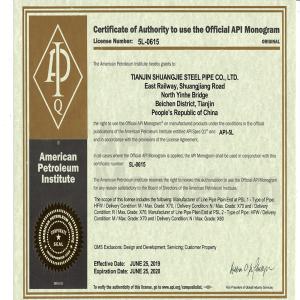 Certificat d'API