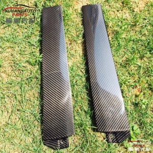 Nissan Silver S13 Carbon Fiber B-Pillar Cover