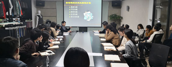 Doonly New Material Induction Training Meeting Held Successfully