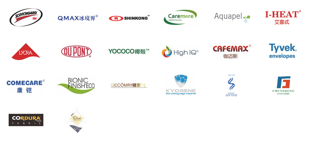 Supply chain brand