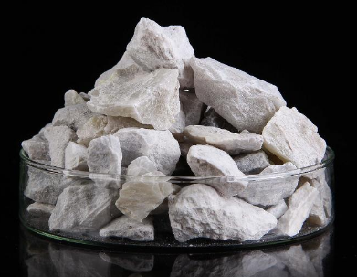 A Brief Discussion on the Basics of Magnesite and Its Current Development and Application