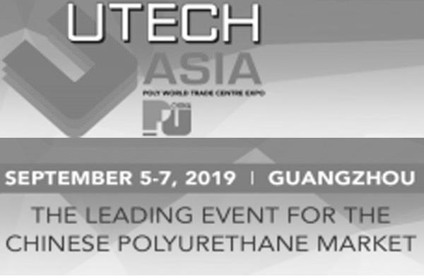 UTECH Asia 2019 (Sep.5-7, 2019)