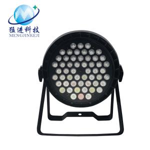 54pcs 3w RGBW 4in1 120w led par light