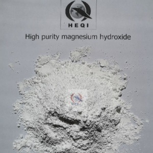 High purity magnesium hydroxide