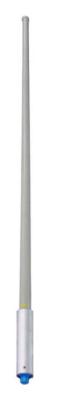 430-450Mhz omni , Outdoor omni ,UHF omni,UHF outdoor