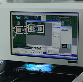 WTAU-got new arm ! --AOI automatic optical detection