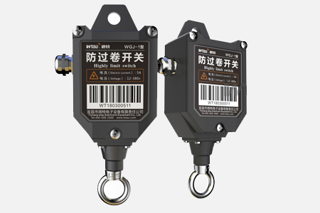 A2B LIMIT SWITCH