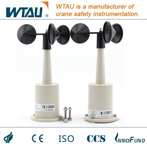 WFS-1 首图1.jpg