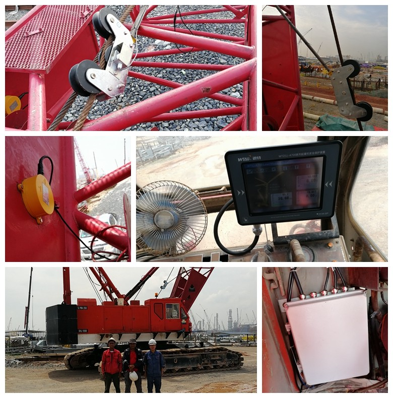 IHI CCH1000(Public crane).jpg