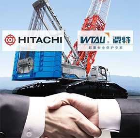 Project Cooperation Agreement Signed between Hitachi (Shanghai) and Weite Technologies