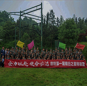 Weite held a two-day Outdoor Development event