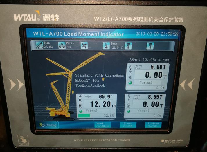 Sumitomo SC650  lcd screen.png