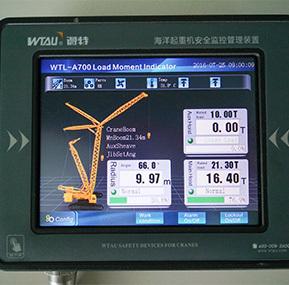 150t Kobelco 7150 crawler crane computer lmi system