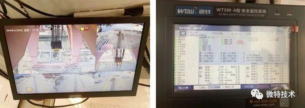 cranemonitoringsystem.jpg