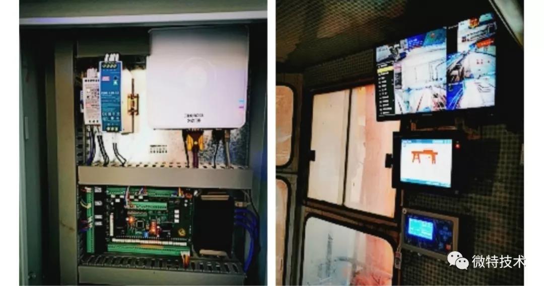 bridge crane monitor.jpg
