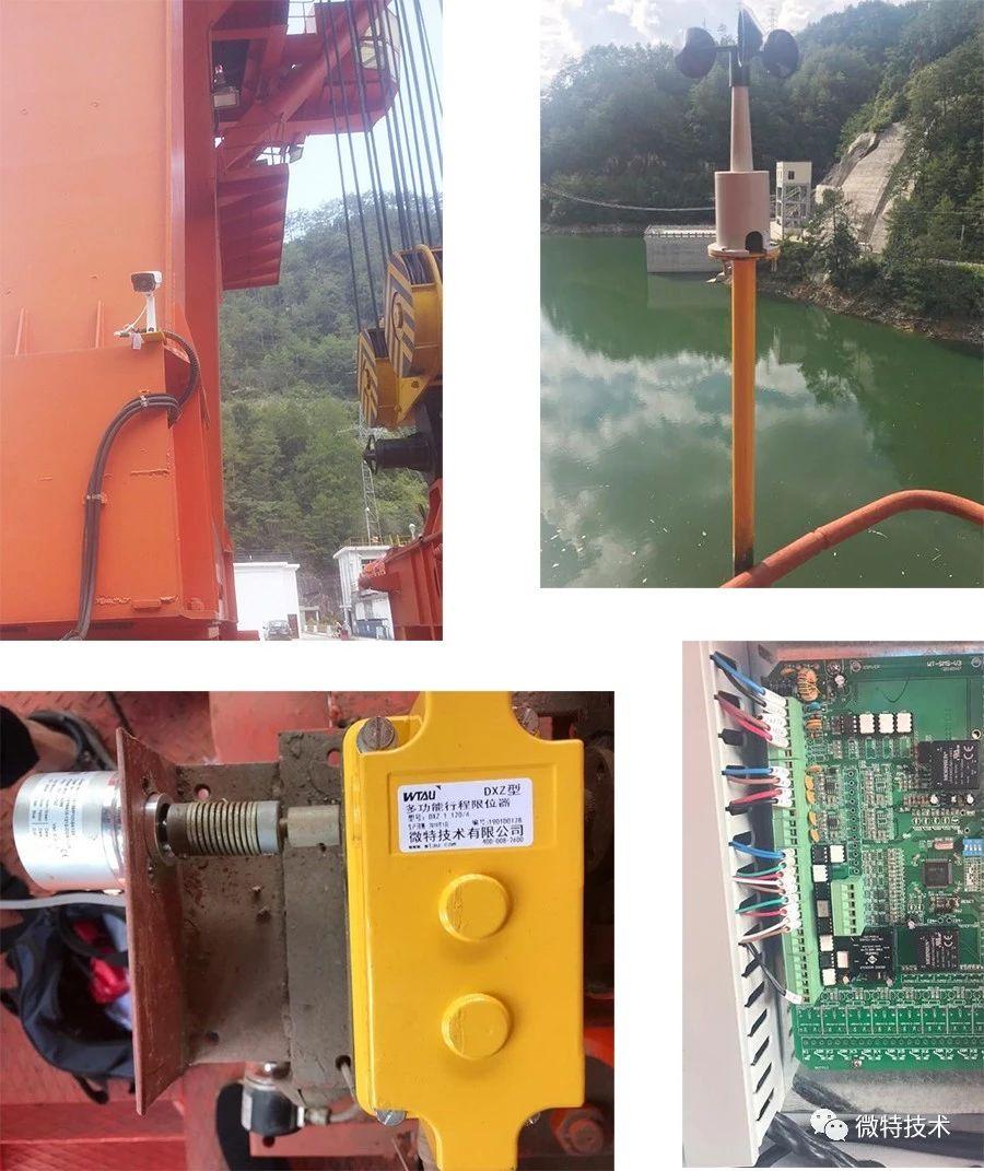 HydropowerGantryCranesafetydevice.jpg
