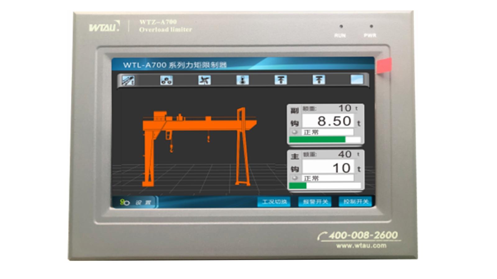 Système de limiteur de surcharge de grue à portique
