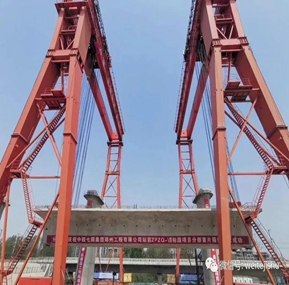 Lifting beams safety monitoring and management system cooperated with China Railway Seventh Bureau