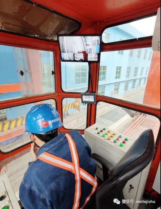 equipment inspection-1.jpg