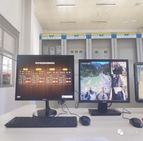 The Remote Control System Project of the Gate for Yinhe Power Station