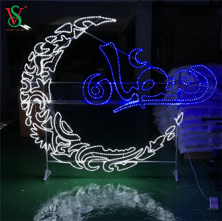 Ramadan Star Moon Light