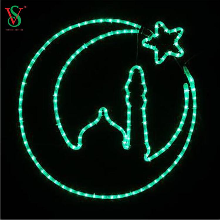 Muslim Street LED Decorative Light