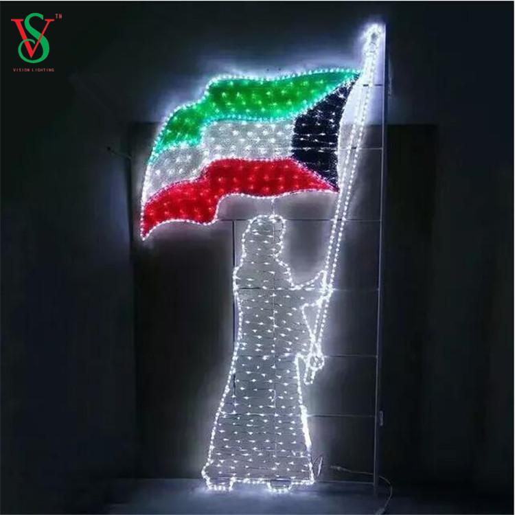National Day Flag Motif Light