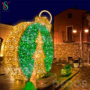 Christmas Large 3D Motif Lights