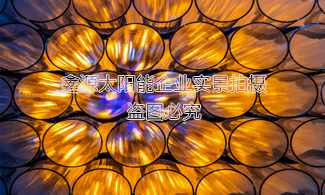Reasons for High-tech Copper-Steel Coated Vacuum Tube