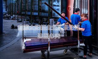 Installation of Solar Vacuum Tube