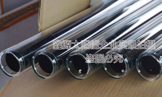 Specification of Three High Purple Gold Tubes