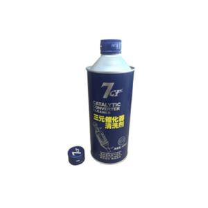 YL-1011-Additive Tin Can