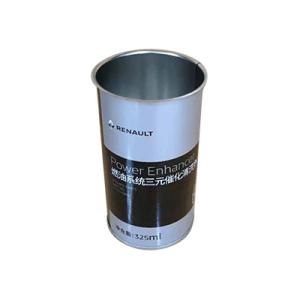 Yl-1013-additive iron tank
