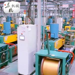 Wet Wire Drawing Machine Manufacturer