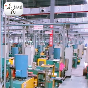 Wire Drawing Machine In China