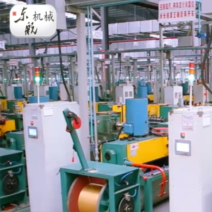 Electrical Wire Drawing Machine